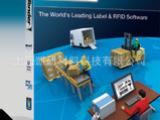 专业条码标签设计打印软件Bartender 9.4 Pro专业版