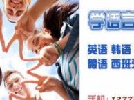 扬州新概念英语培训口语培训美式英语互动式交流专业