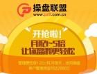 桂林盈创无忧股票配资怎么申请?操作简单吗?