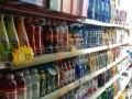 营业中超市出兑,有固定客源可加项,有意者可实地考察