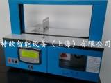 小型兰州节能型束带机 南宁药材包装盒束带机