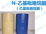 优质N乙基吡咯烷酮NEP 专业生产公司 开票