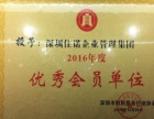 大量收购深圳小规模·一般纳税人公司
