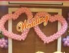 贵阳婚礼气球装饰气球场景布置氦气球气球提供