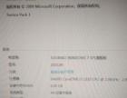 i5处理器主板h61六g运行内存,120固态硬盘