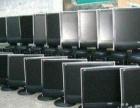 高价回收电脑笔记本打印机及公司一切库存物资通信设备