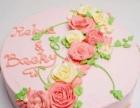 各种新奇创意生日蛋糕宿州送货上门-伊米创意蛋糕