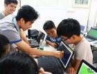 香港飞鸟珠宝设计培训中心(番禺)