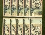 哈尔滨纪念币回收,哈尔滨哪里有回收纪念币回收价格,回收纪念钞