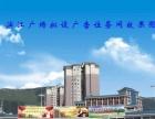 双牌君临滨江广场大型户外广告招租/出售