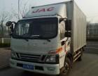 天津4.2米箱货出租