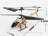 model king耐摔闪光陀螺仪小型遥控直升机 六一儿童遥控玩