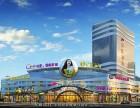 选择鹰潭购物中心装修设计公司之前先了解天霸设计