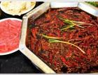成都火锅,串串,川菜,钵钵鸡,肥肠粉,锅亏等培训