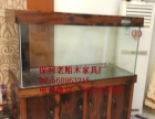 鄂州市老船木家具茶桌办公桌餐桌椅子实木沙发茶几茶台鱼缸博古架