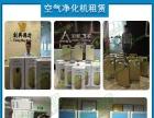 室内除甲醛、家具除味、空气净化器租赁、空气检测
