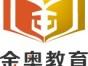 太原远程学历教育机构