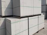 河津市 B06 蒸壓加氣塊 ALC板材