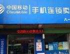 Z火车站旁,中国移动住宅底商沿街店面,赠送45平