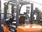 二手合力2吨 3吨 4吨 5吨 电瓶柴油叉车包运送