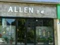 艾伦咖啡厅整体转让 ,带六个月房租,急转