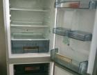 美菱三门冰箱