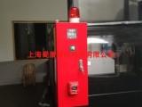 全氟己酮自动灭火装置 上海蜀盾 机床着火怎么办??