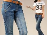 1355 秋新款韩版大码牛仔裤胖mm修身时尚铅笔长裤弹力女式小脚