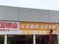 桥南建材市场 商业街卖场 305平米