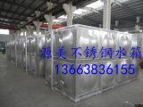 郑州热门圆形不锈钢水箱要到哪买,信阳不锈钢方形水箱