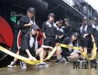 郫县爵钢管舞培训班 聚星钢管舞学校 钢管舞连锁学校