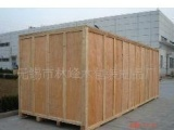 木箱消毒,真空包装,钢带包边箱,航空箱(