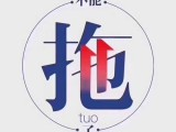 深圳学历培训-什么是网络教育