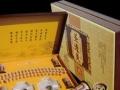 【圣透灸,艾灸】加盟官网/加盟费用/项目详情