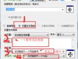 B2B网站通用/自动发布软件代替手工发布