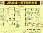 滨江新城 恒大御景湾3号栋商场一层门面商铺 80平米