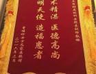 上海做感谢用锦旗提供送货上门