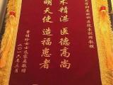 惠州哪里有做横幅条幅锦旗的制作厂家 时间是多久