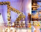怀柔婚庆爱远航婚礼策划策划 价格优惠,100%满意婚礼