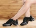 SPORT女鞋 诚邀加盟