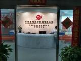 郑州房地产开发资质办理需要的条件和资料