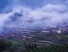 浙江省省级风景景区的大柯村村摄影基地!