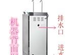 不锈钢饮水机立式 开水器接自来水过滤净化 立式冷热 工厂商用