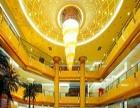 圣都国际酒店 圣都国际酒店加盟招商