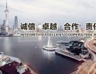 上海丰庄律师事务所/丰庄轻纺市场附近的律所/茶城律师咨询