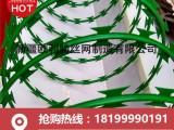 新疆 厂家直销平铺型刀片刺绳 安全防护刺绳 可定制