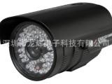 批发安防监控摄像头/40米红外防水夜视CMOS摄像机/闭路监控摄