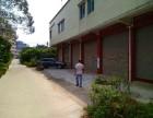 从化鳌头龙星工业园3亩土地1800平方房屋永久转让