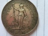 私人老板現金收,古玩藏品,古錢幣,私下直接交易