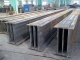 貴陽H型鋼批發-鋼梁
